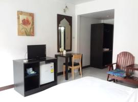 Hotel Photo: Phanthong Hotel