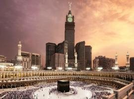 A picture of the hotel: Swissotel Al Maqam Makkah