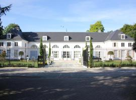 Luxury Suites Arendshof,