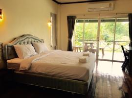 Hotel Photo: Be Fine Sabuy Hotel and Resort
