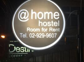 Hotel Photo: Add Home Hostel