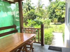 Hotel Photo: Baan Tangmo