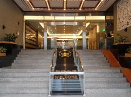A picture of the hotel: SunWang Hotel