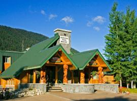 Hotel Photo: Manning Park Resort