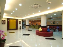 Hotel Photo: Puti Commercial Hotel