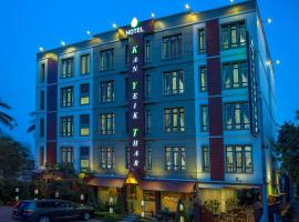 A picture of the hotel: Hotel Kan Yeik Thar