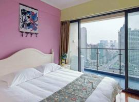 A picture of the hotel: Shangshang Boutique Apartment