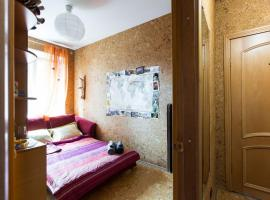 Ippo HomeStay Moscow Russia