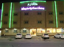 A picture of the hotel: Makarim Najd 4
