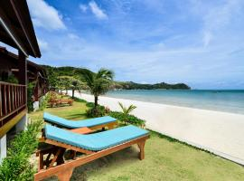 A picture of the hotel: PingChan Koh Phangan Beachfront Resort