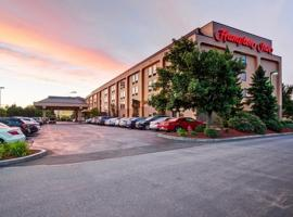 صور الفندق: Hampton Inn Scranton at Montage Mountain