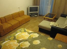 A picture of the hotel: Apartment Kropotkina 11a