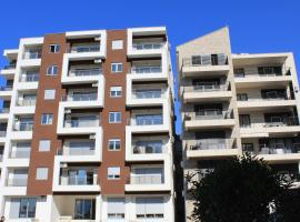 Hotel Photo: Centar New Loki Apartments