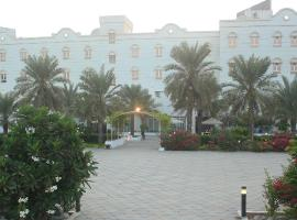 Hotel Photo: Royal Gardens Hotel