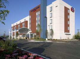 Hotel Photo: SpringHill Suites by Marriott Chicago Waukegan/Gurnee