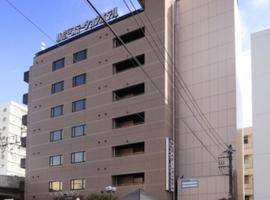 Hotel photo: Shinmatsudo Station Hotel