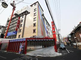 A picture of the hotel: Seoul R Hotel