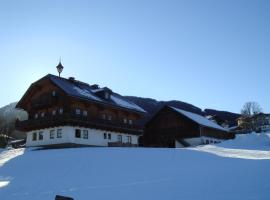 Hotel Photo: Pension Patz