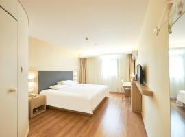 Hotel photo: Hanting Express Fuzhou Wuyi Square