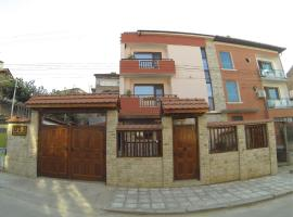 A picture of the hotel: Ego 2 Guesthouse