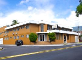 A picture of the hotel: Hotel Manantiales