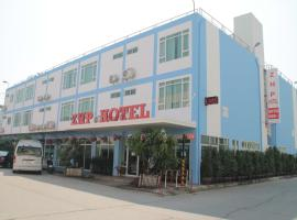 Hotel near Khlong Luang District