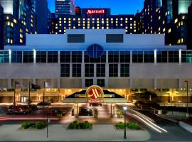 Hotel photo: Philadelphia Marriott Downtown
