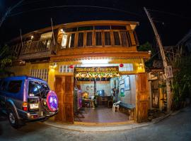 Hotel Photo: Baan Are Gong Riverside Homestay