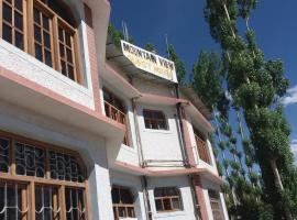 Hotel Photo: Mountain View Guest House