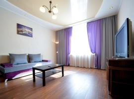 Hotel Photo: Apartment on Lenina 30