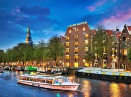 ホテル写真: Luxury Suites Amsterdam