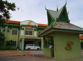 A picture of the hotel: Holiday Hotel by Holiday Rich Management