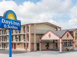 Hotel Photo: Days Inn & Suites Springfield on Interstate 44
