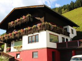 Hotel Photo: Haus Seber