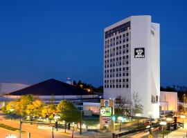Hotel Photo: The Hotel Hot Springs & Spa Trademark Collection by Wyndham