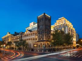 The Astor Hotel, A Luxury Collection Hotel, Tianjin Tianjin China