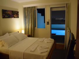 Hotel Photo: Private pool & Panorama View on Athens center Hill