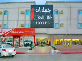 Hotel Photo: Jubail Inn