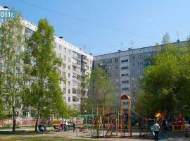 Hotel Photo: Sutkinsk Apartments near MNTL, Eksp