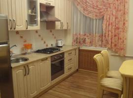 Apartments on LENINA 90 Perm Russia