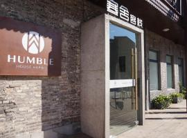 Hotel Photo: Humble House Hotel Harbin