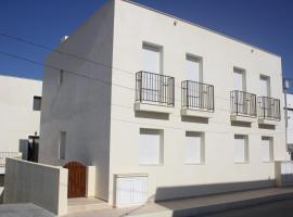 Hotel Photo: Duplex Sa Tanca