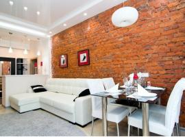 Hotel Photo: New Apartments in center of Minsk