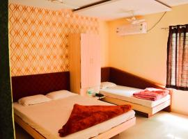 Hotel Photo: Hotel Mahakal Ashray