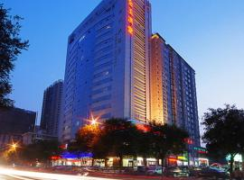 Hotel photo: Xi'an Times Hotel