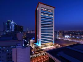 Hotel Photo: Courtyard by Marriott Riyadh Olaya