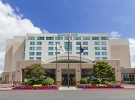 Hotel Photo: Embassy Suites Portland - Airport