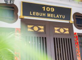 My Guesthouse 109 George Town Malaysia