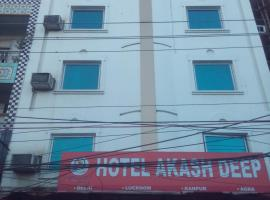 Hotel Photo: Hotel Akash Deep International