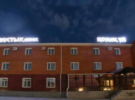Hotel Photo: Dostyk Luxe Hotel